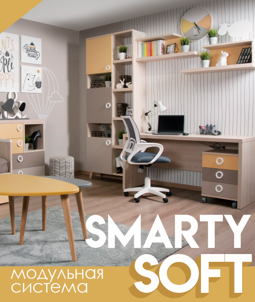 SMARTY SOFT